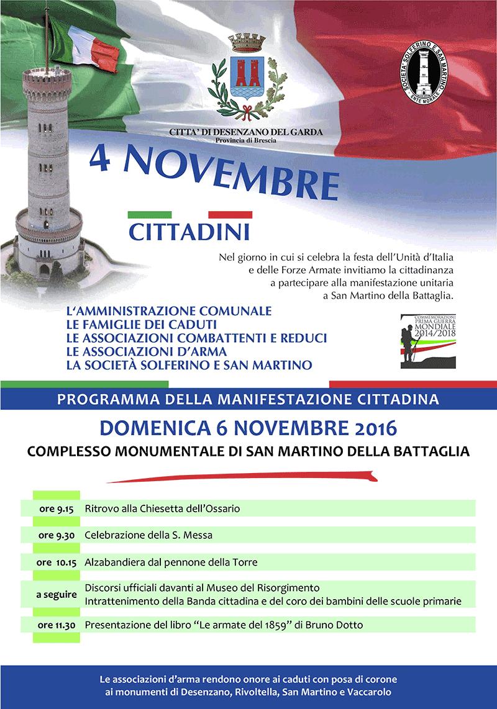 manifesto-4-novembre-2016-web